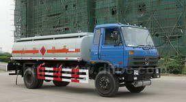 贝博体育官方下载app单桥化工液体运输车