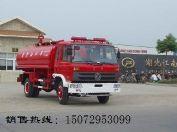 竞技宝app最新版下载145消防洒水车图片