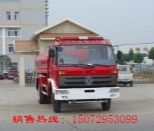 10-12吨消防洒水车图片