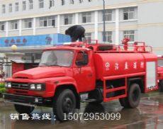 贝博体育官方下载app140消防洒水车图片
