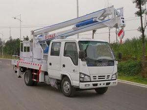 庆铃竞技宝车(16米)