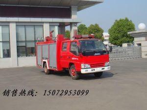 江铃国四2-3吨水罐贝博体育平台